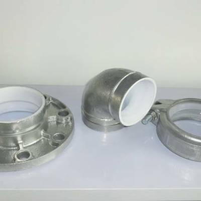 沟槽衬塑管件