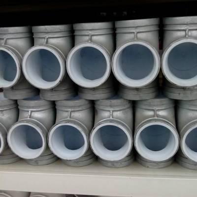 贵州沟槽衬塑管件