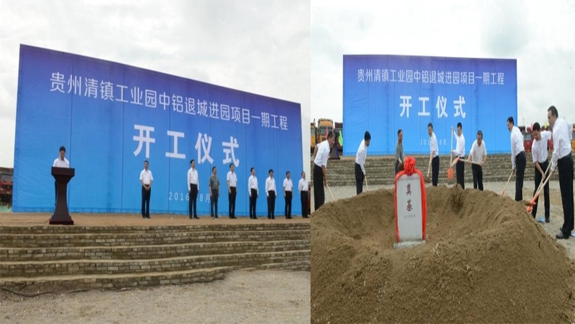 贵州消防器材批发