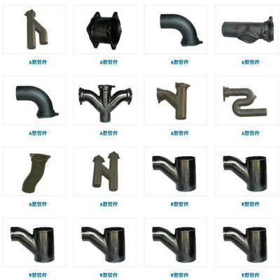 柔性铸铁管管件