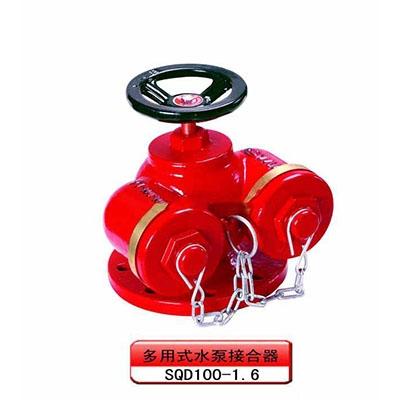 水利水泵接合器